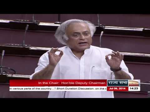 Jairam Ramesh's comments: Discussion on deficient rainfall prevailing drought condition