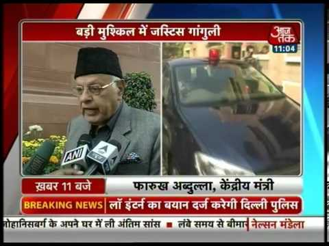 Justice Ganguly case: Farooq Abdullah says men are scared of women