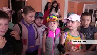 """""""Добро починається з тебе"""": у Лисичанському ПК """"Діамант"""" відбулась вистава для дітей"""