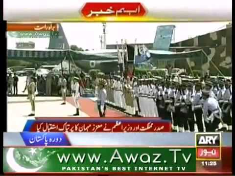 Chinese Prime Minister Arrived in Pakistan  Chinese PM Welcome Ceremony on 22 May 2013 12