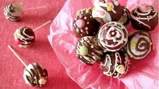 How To Make Fudgy Cake Pops (Nordic Ware Recipe) ケーキ