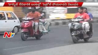 No helmet, no petrol in Telangana soon