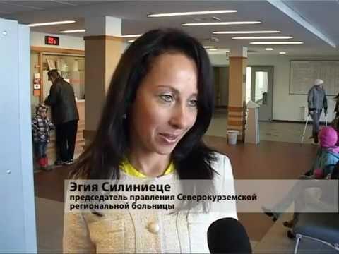 Смотреть видео Модернизация отделения реанимации в больнице Вентспилса