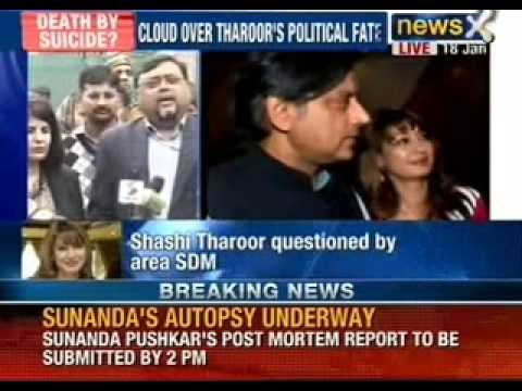 Latest News: Sunanda Pushkar Tharoor death; a team of 3 doctors conducting Sunanda's autopsy - NewsX
