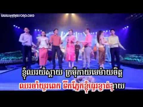 Sok Pisey - Kromom Kay Mae May Chit | Sunday VCD Vol 151 khmer song