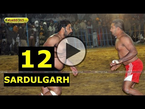 Sardulgarh (Mansa) Kabaddi Tournament 10 Jan 2015 Part 12 by Kabaddi365.com