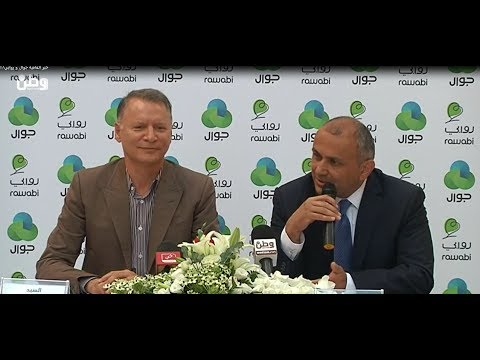 توقيع اتفاقية رعاية شركة جوال لفعاليات مدينة روابي