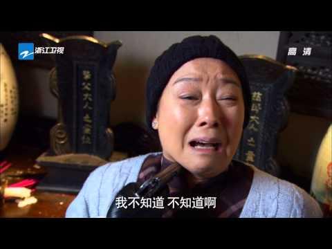 Nữ Đặc Công X – Tập 9 Thuyết Minh HD