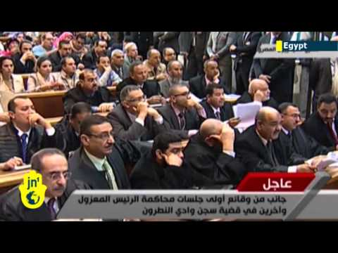 Egypt: ousted ex-president Morsi on trial