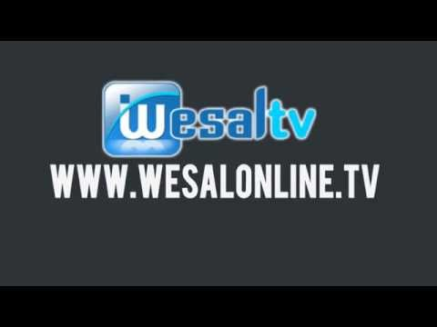 launcher Wesal TV How To Access by IMediaPlus Indonesia