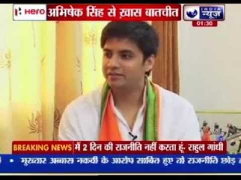 Exclusive: Straight talk with Chhattisgarh CM Raman Singh's son Abhishek