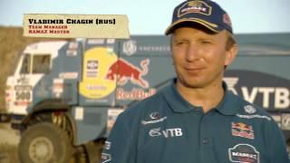 Red Bull Dakar 2014 Kamaz