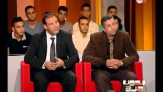 بدون حرج - السحر والشعوذة في المجتمع المغربي - حلقة كاملة | قنوات أخرى