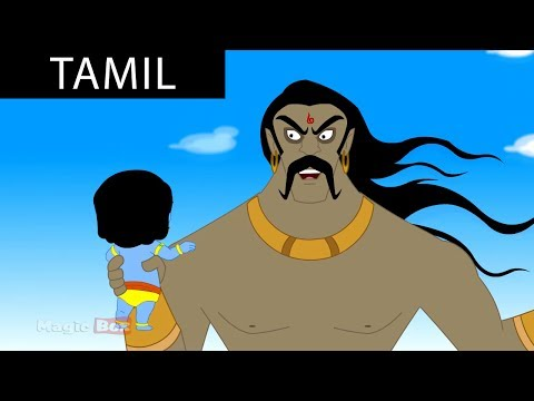 Trinavart  Tamil Animated Cartoon Stories