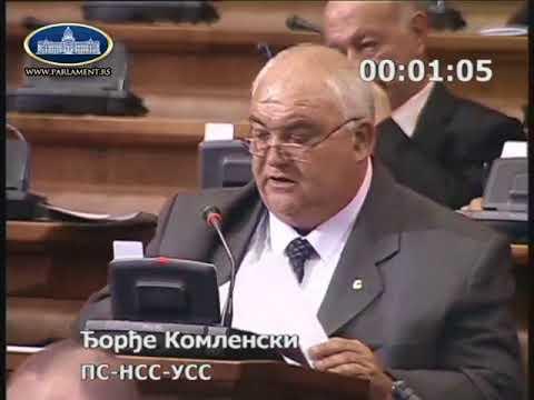 Ђорђе Комленски-Да ли је војска уништавана да би никла зграда на врачарским пашњацима?