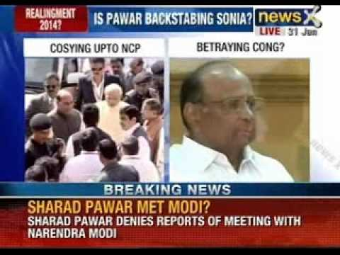 Is Sharad Pawar betraying Congress ? BJP-NCP alliance on the cards ? - NewsX