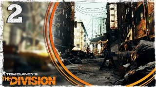 Tom Clancy's The Division. #2: Манхеттен.
