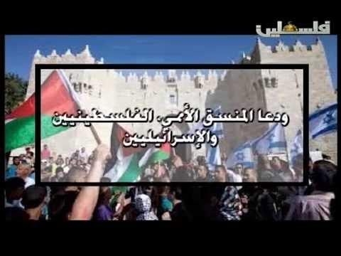 حال السياسة ج1 - 26/5/2016