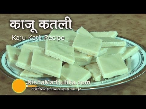 Kaju Katli Recipe Video - How To Make Kaju Katli