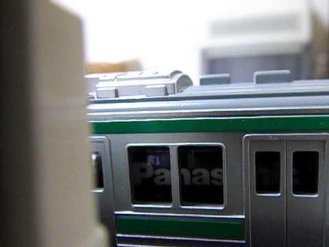 新発売】プラレールアドバンスE233 埼京線&湘南