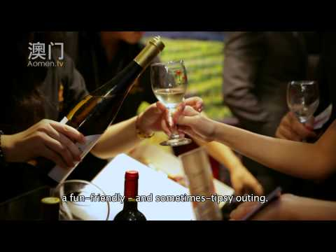 Aomen TV News - Macau Wine & Dine Festival 2014