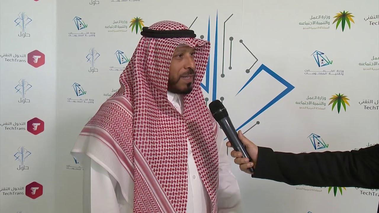 د. سعد العبّاد