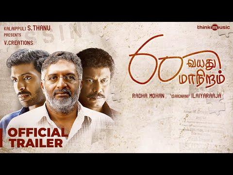 60 Vayadu Maaniram Trailer  Prakash Raj  Vikram Prabhu