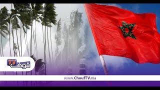 بالفيديو..نشرة إنذارية خاصة للمغاربة   |   بــووز