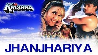 Jhanjharia Krishna Sunil Shetty & Karisma Kapoor