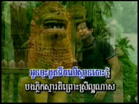 Battambong bondol snaeh (khmer karaoke sing a long )