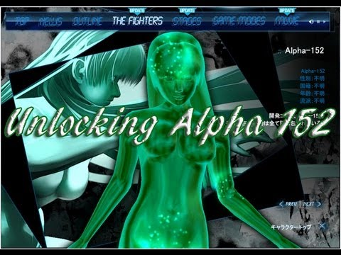 Dead or Alive 5 Unlocking Alpha 152/Easy titles and shortcuts!!