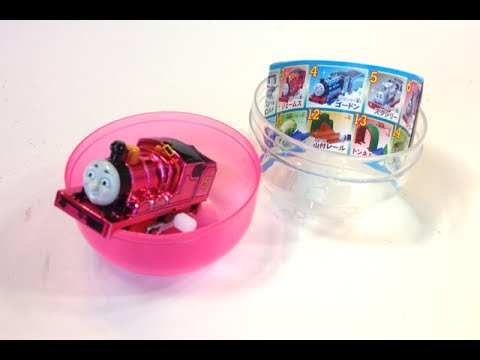 Thomas and Friends Train James from Egg like Super Surprise Egg - PleaseCheckOut
