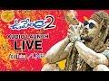 Upendra 2 Audio Launch - Upendra, Kristina Akheeva - Live ..