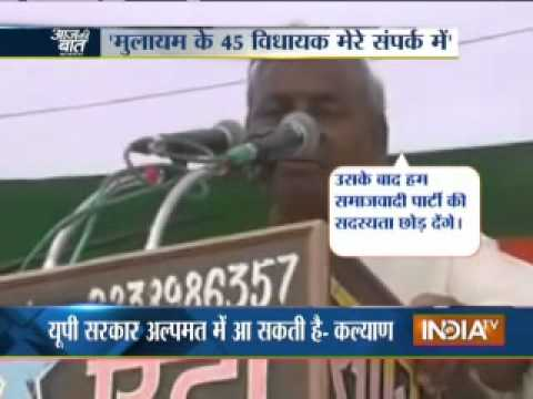Mulayam's 45 MLAs are in my contact, says Kalyan Singh