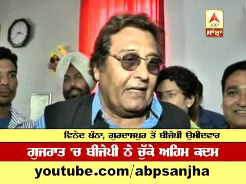 What Pratap Singh Bajwa has done for Farmers in Punjab: Vinod Khanna
