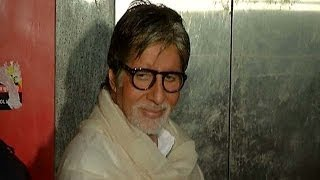 Amitabh Bachchan at the screening of Bombay to Goa