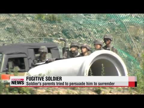 Fugitive soldier apprehended after suicide attempt