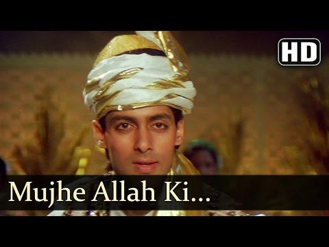 Mujhe Allah Ki Kasam - Salman Khan - Chandni - Sanam Bewafa - Hindi Song
