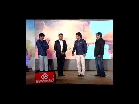 Maine-Pyar-Kiya-Movie-Audio-Launch