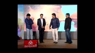 Maine-Pyar-Kiya-Movie-Audio-Launch