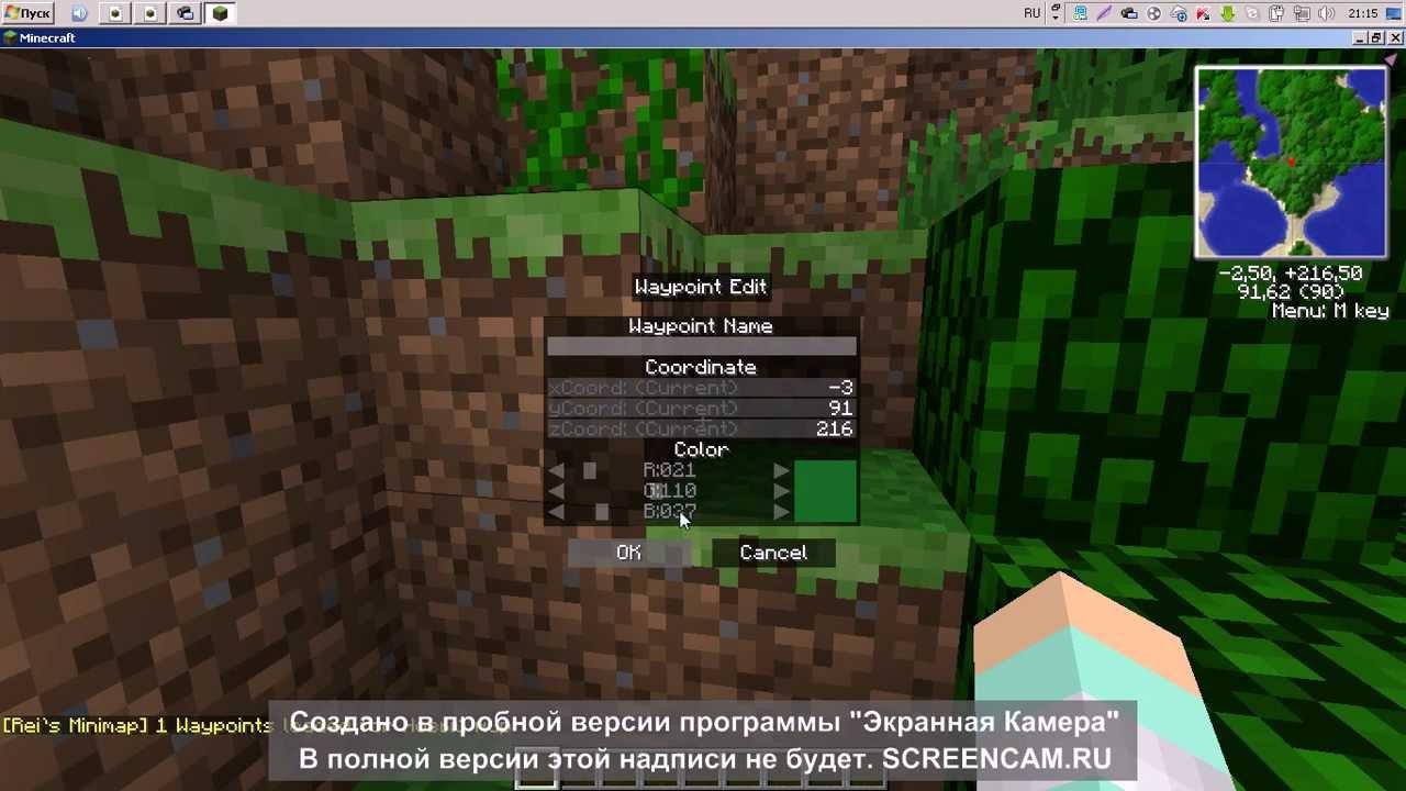 Майнкрафт Forg 1.5.2