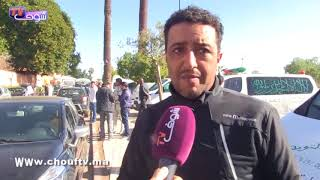 بالفيديو..تفاصيل نقل جثامين الرجاويين الخمسة من مراكش إلى الدارالبيضاء   |   خبر اليوم
