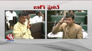 Akbaruddin Owaisi Vs Chandra Babu In Assembly