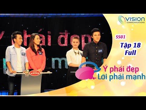 Ý Phái Đẹp Lời Phái Mạnh | HTV | Tập 18 | Anh Đức - Kim Yến | Hà Trí Quang - Bạch Vân | S1