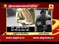 Sitapur: Video exposes police official extorting money