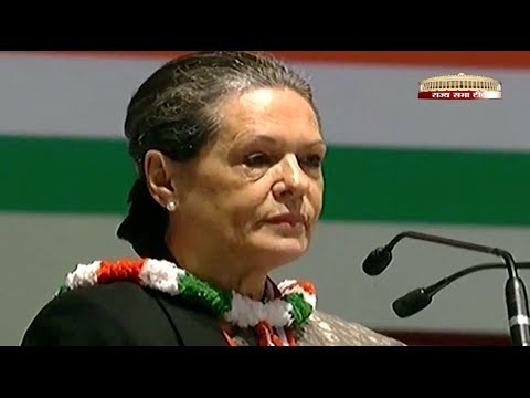 Sonia Gandhi's speech at the AICC meeting | January 17, 2014