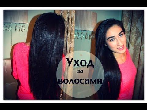 УХОД за ВОЛОСАМИ KamillaBeauty