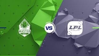 LMS vs. LPL | Finals Game 5 | 2017 All-Star Event | LMS All-Stars vs. LPL All-Stars
