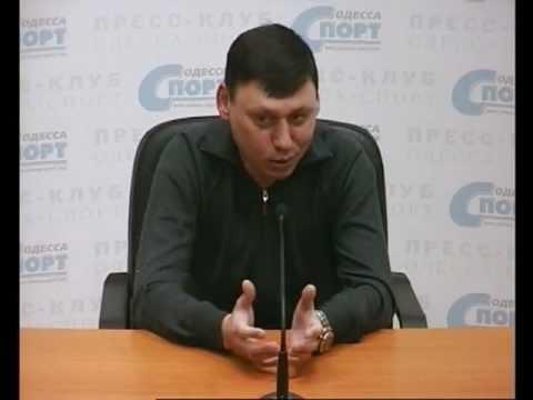 """В пресс-клубе """"Одесса-Спорт"""" Илья Цымбаларь"""