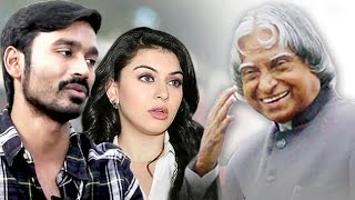 Kollywood Mourns For Dr A P J Abdul Kalam